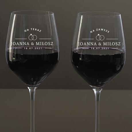 Kieliszki do wina z grawerem na ślub