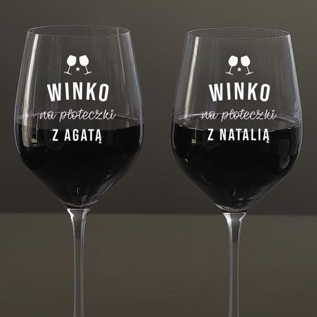 Komplet 2 kieliszków do wina